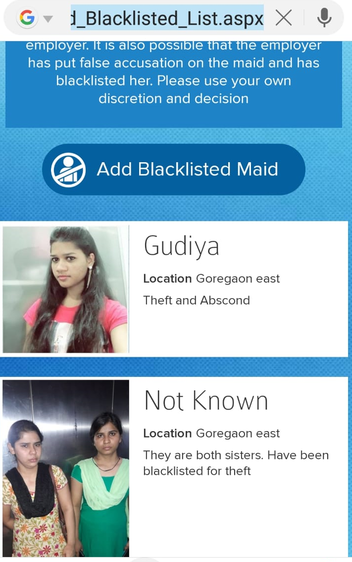 Avoid blacklisting of maid