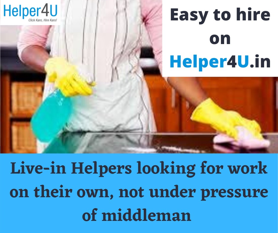 Hire Maids without Agency