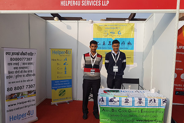 Helper4U showcases at AFI 2016